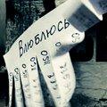 http://enso.ucoz.ru/_ph/24/1/125493800.jpg